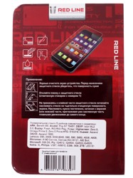 """5"""" Защитное стекло для смартфона универсальное"""