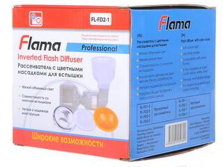 Рассеиватель Flama FL-FD2-1