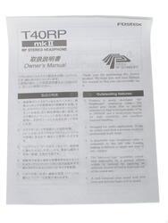 Наушники FOSTEX T40RP MK2