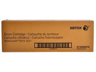 Фотобарабан Xerox 013R00670
