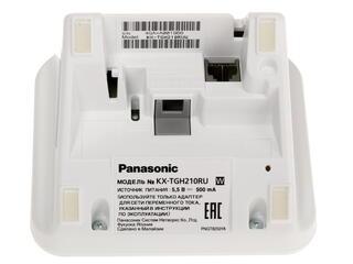 Телефон беспроводной (DECT) Panasonic KX-TGH210RUW