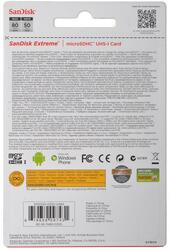 Карта памяти SanDisk Mobile Extreme microSDHC 32 Гб