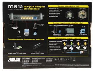 Маршрутизатор ASUS RT-N12 VP