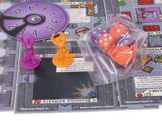 Дополнение для игры Манчкин Квест 2: В Поисках Неприятностей