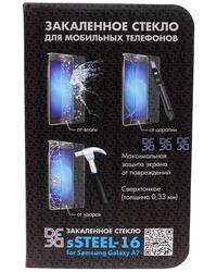 """5.5"""" Защитное стекло для смартфона Samsung Galaxy A7"""