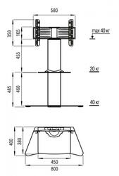 Стол с кронштейном MetalDesign 460.0810