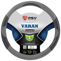 Оплетка на руль PSV VARAN серый
