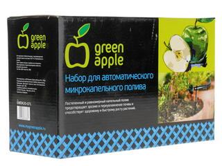 Набор для полива Green Apple GWDK20-071