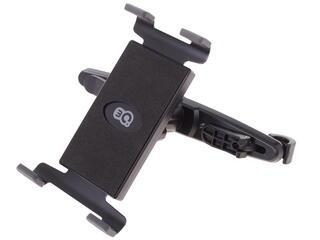 Автомобильный держатель 3Q SUCM601301 PA-LB