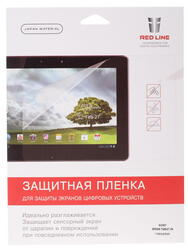 Пленка защитная для планшета Sony Tablet Z4