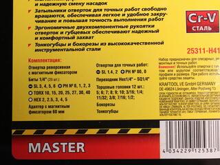 """Отвертка реверсивная STAYER """"MASTER"""" 25311-H41"""