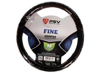 Оплетка на руль PSV FINE черный