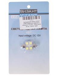 Светодиодная лампа VIZANT 0358
