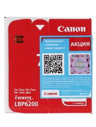 Картридж лазерный Canon 726BK
