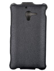 Флип-кейс  iBox для смартфона Sony Xperia ZL