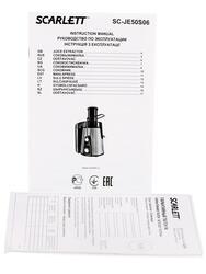 Соковыжималка Scarlett SC-JE50S06 черный