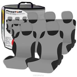 Чехлы на сиденья Phantom Boxerka PH5056 серый
