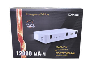 Портативный аккумулятор DNS Emergency Edition белый