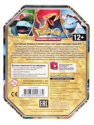 """Дополнение для игры Pokemon: Коллекционный набор """"Венузавр"""""""
