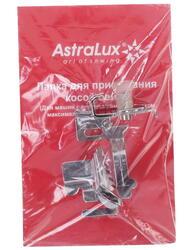 Лапка Astralux DP-0025