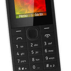 Сотовый телефон Nokia 107 DS белый