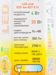 Лампа светодиодная ЭРА smd R39-4w-827-E14