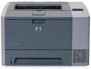 Принтер лазерный HP LaserJet 2420d