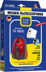 Мешок-пылесборник Top House TH 1603 C