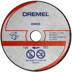 Насадки DREMEL DSM510 2615S510JA