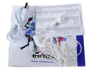 Мультимедиа плеер RITMIX RF-4950 белый