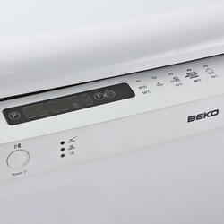 Посудомоечная машина BEKO DSFN 4530 белый