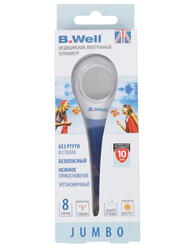 Медицинский термометр B.Well WT-07