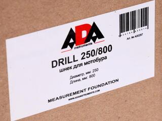 Шнек ADA Drill 250