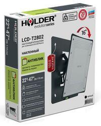 Кронштейн для телевизора Holder LCD-T2802