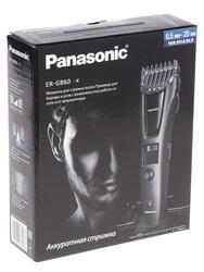 Триммер Panasonic ER-GB60