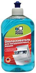Ополаскиватель Magic Power MP 012