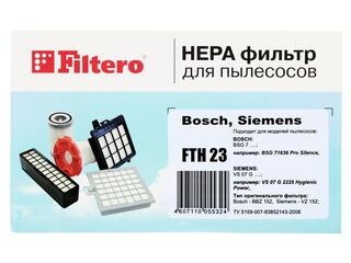 Фильтр Filtero FTH 23