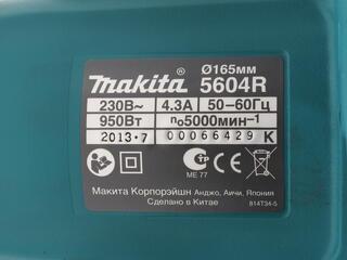 Пила дисковая Makita 5604RK