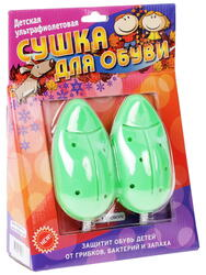 Электрическая сушилка для обуви Timson 2420