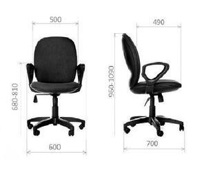 Кресло офисное CHAIRMAN 803 черный