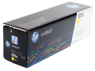 Картридж лазерный HP 305A (CE412A)
