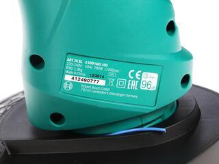 Триммер электрический Bosch ART 26 SL