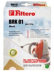 Мешок-пылесборник Filtero BRK 01 Экстра