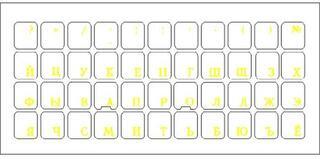 Наклейка на клавиатуру Наклейки на клавиатуру 124548