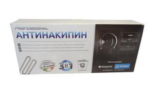 Средство для чистки посудомоечных машин Indesit C00091903