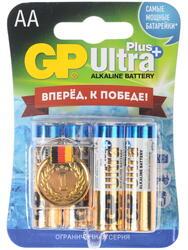 Батарейка GP 15AUP