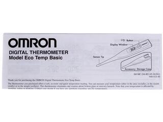 Медицинский термометр Omron Eco Temp Basic