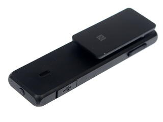 Наушники Sony SBH52