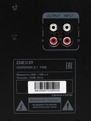 Колонки DEXP T400