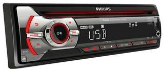 Автопроигрыватель Philips CEM2101/12
